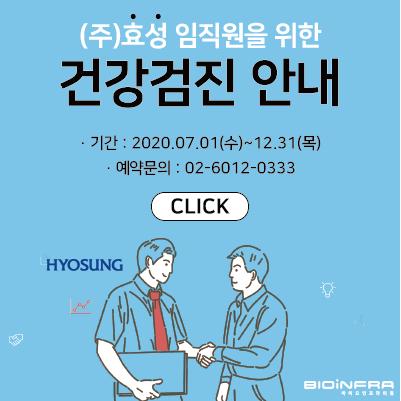 (날짜수정_최종) 팝업_200703.png.png